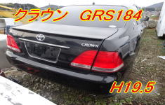 http://3464d2e9cc9e0822.lolipop.jp/auc4/kuruma/GRS184.jpg