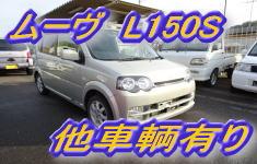 http://3464d2e9cc9e0822.lolipop.jp/auc4/kuruma/L150S.jpg